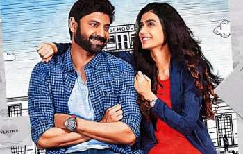 Review : Malli Raava
