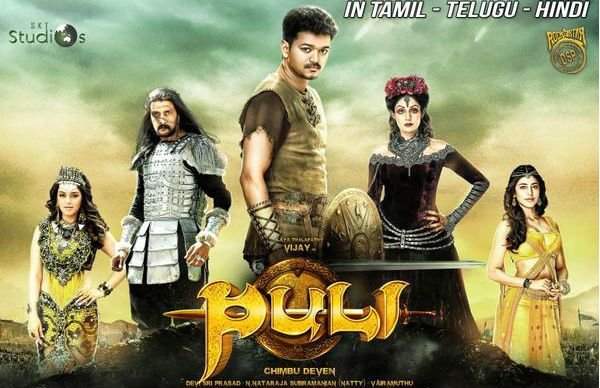 Puli (2015) DVDScr Telugu Full Movie Watch Online Free